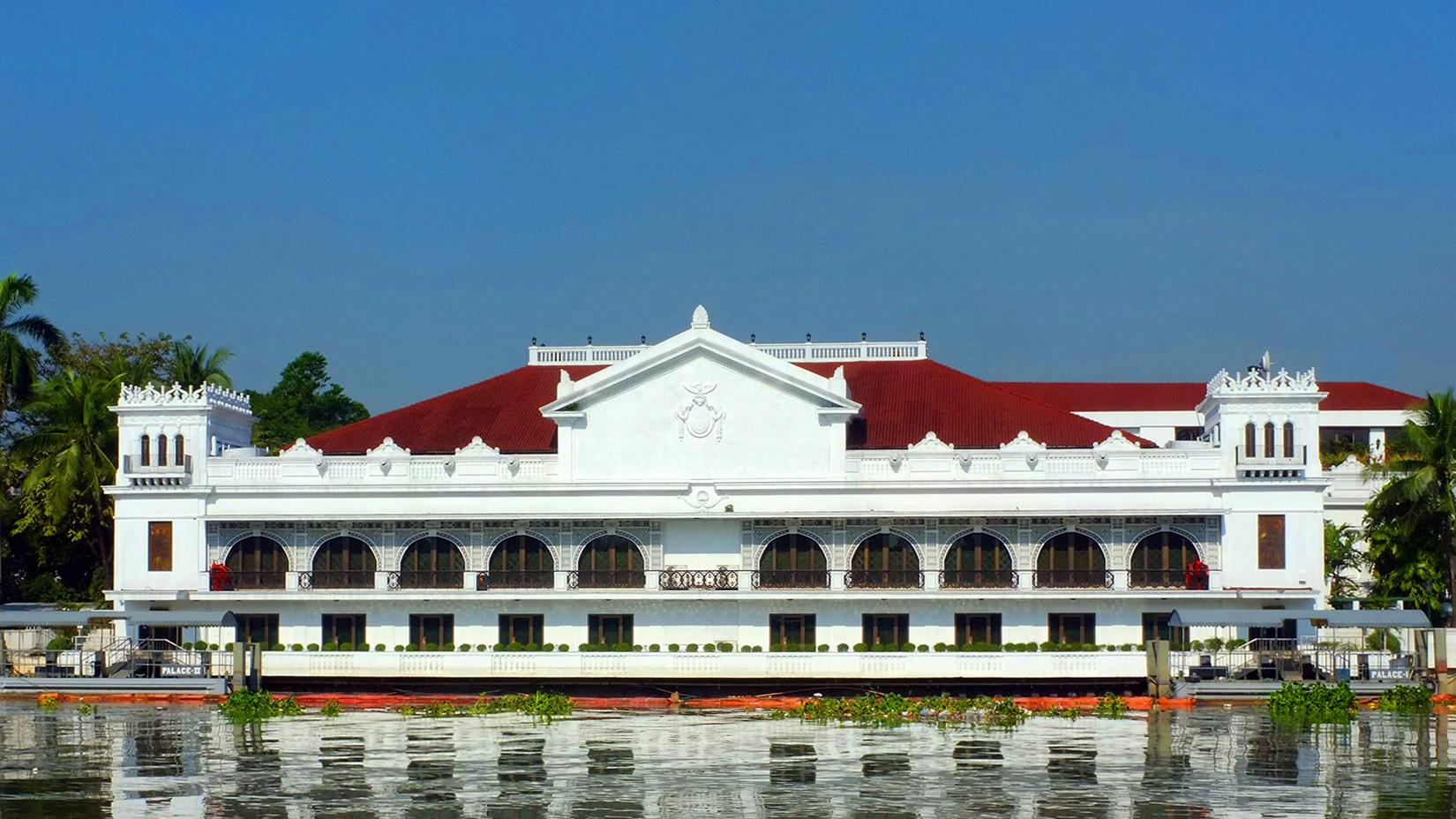 馬拉坎南宮