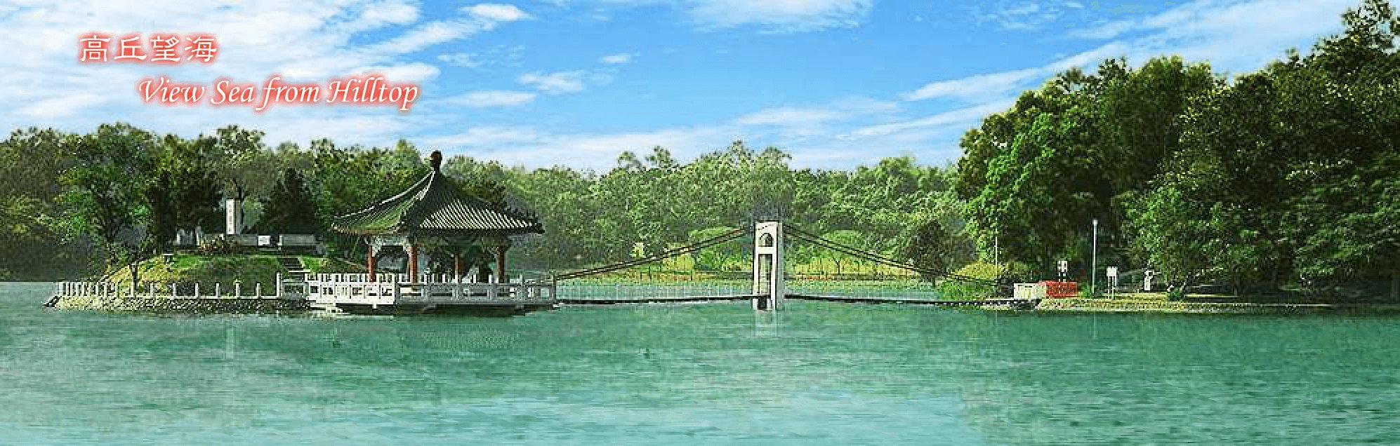 南台灣避暑勝地澄清湖風景區