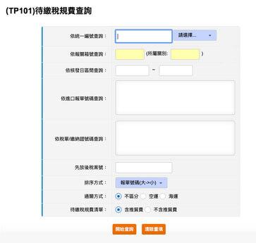 圖片來源:CPT官網