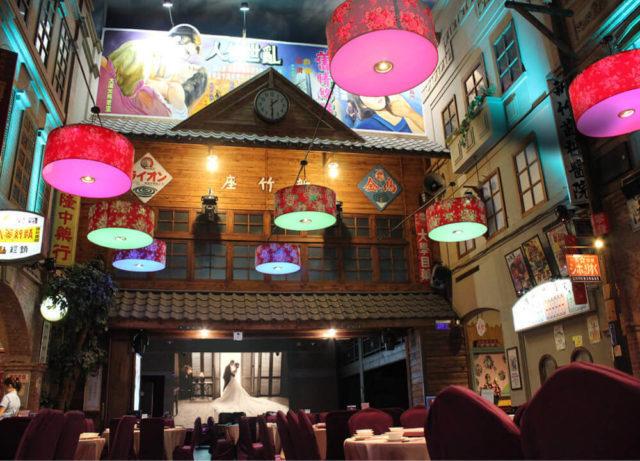 風月懷舊餐廳