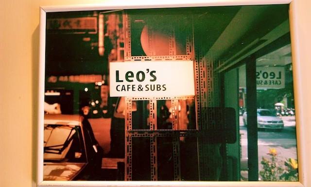 Leo's 小咖啡