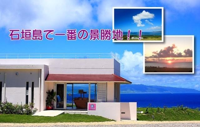 石垣島美食景點-ミルミル本舗