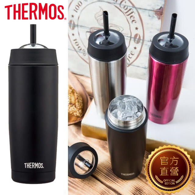 THERMOS 膳魔師304雙層不鏽鋼真空吸管隨行瓶0.47L