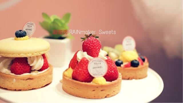 RAINmaker Sweets 甜甜雨