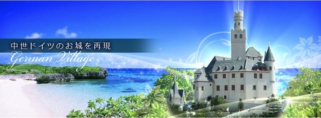 宮古島旅遊景點 上野德國文化村