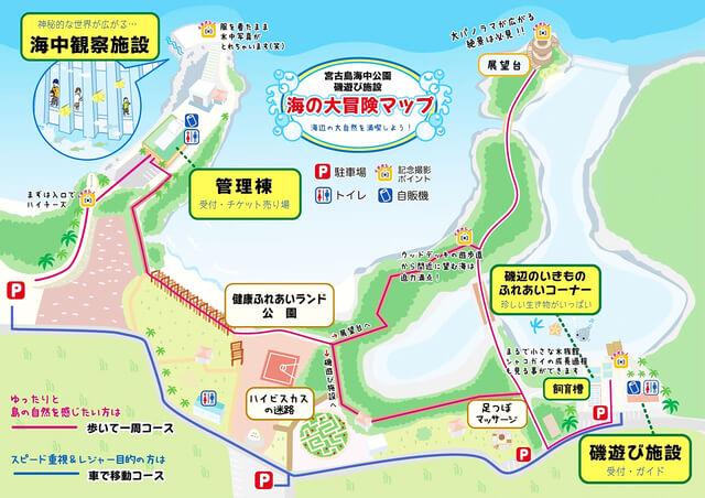 宮古島旅遊景點 宮古島海中公園