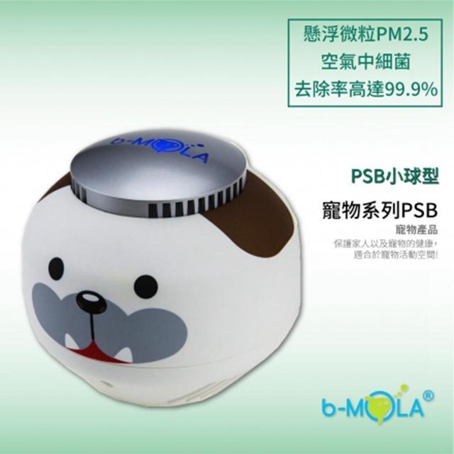 寵物空氣清淨機
