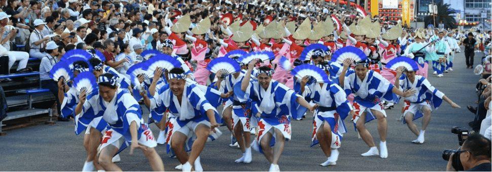 德島阿波舞祭
