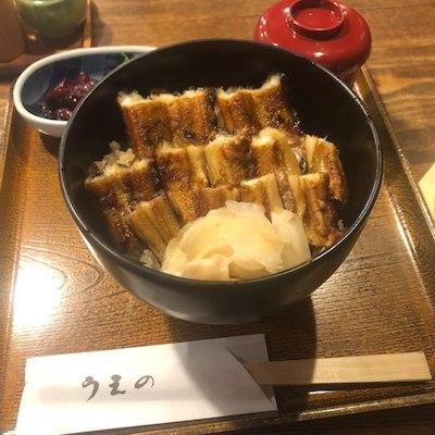 上野穴子魚飯(うえの)