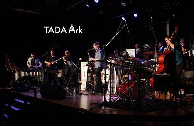 圖片來源:TADA方舟音樂藝文展演空間粉絲頁