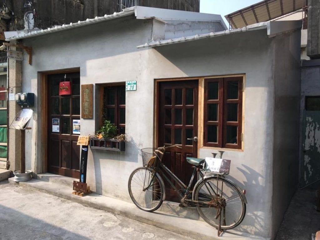 台南獨立書店