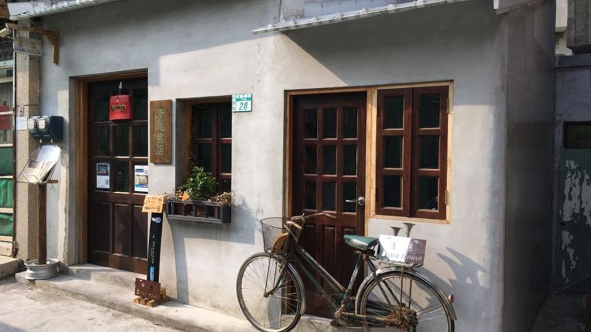 府城文青旅 | 台南獨立書店、特色二手書店推薦,探索巷弄間的隱藏詩意