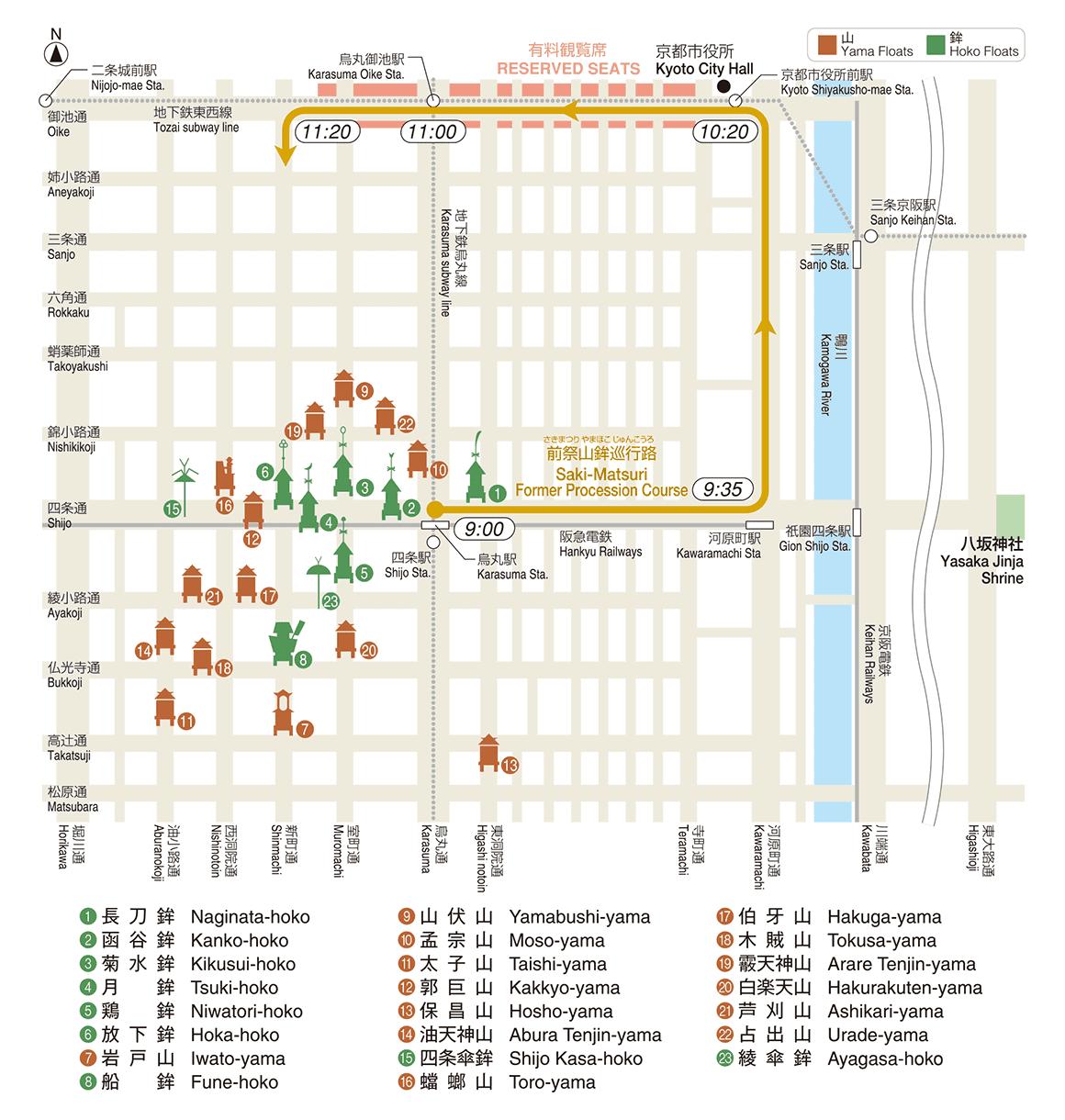 2019 祇園祭前祭路線