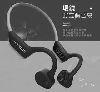 HANLIN 防水藍牙5.0骨傳導耳機