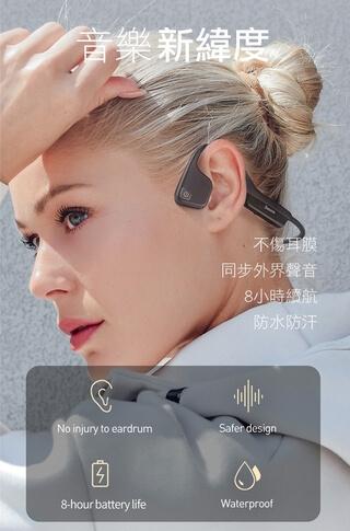 Baseus BC10 COVO骨傳導藍牙耳機