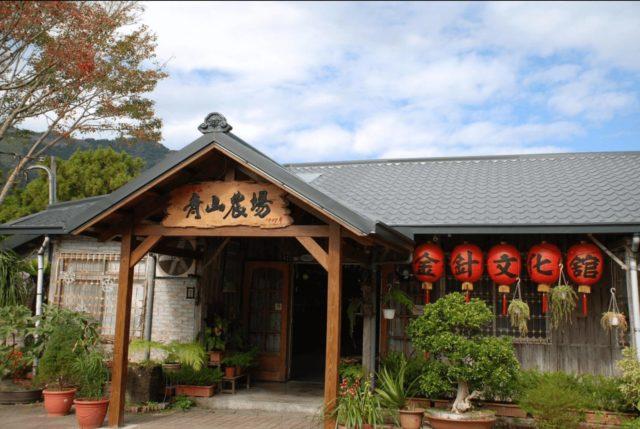 Qingshan_Homestay