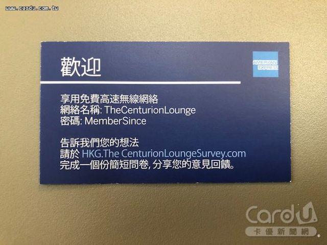 美國通運 香港機場貴賓室
