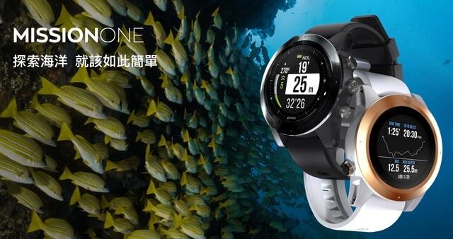 ATMOS MISSION ONE 潛水電腦錶
