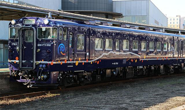 圖片來源:道南漁火鐵道Wikipedia