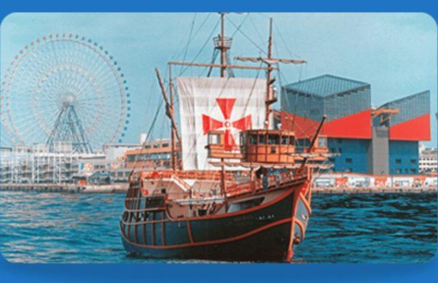 osaka_aquarium_kaiyukan_ship