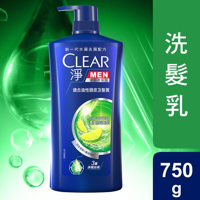 控油洗髮乳