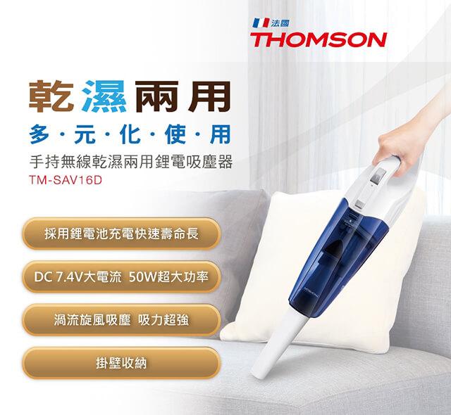 圖片來源:PChome 24h購物