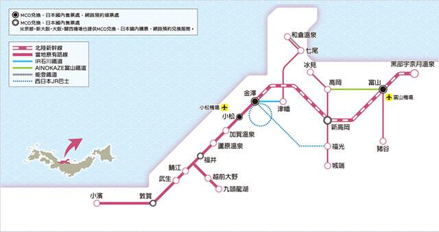 圖片來源:JR西日本官網