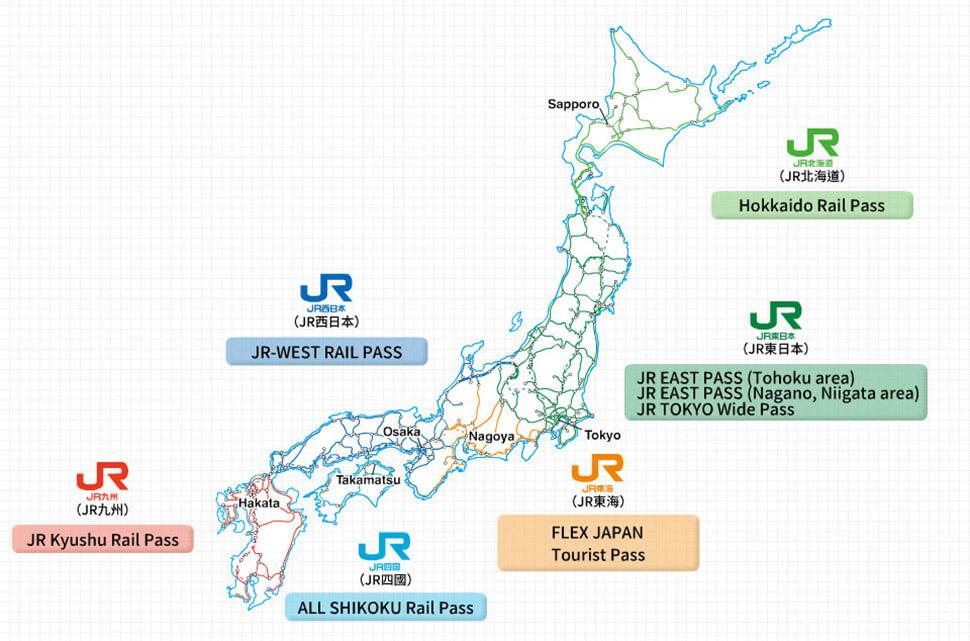 日本JR pass 周遊券攻略:價格、搭乘、購買方式,讓你日本輕鬆遊