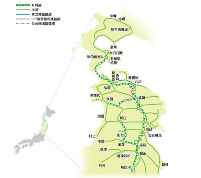 圖片來源:JR東日本官網