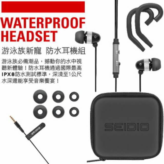 SEIDIO WATERPROOF HEADSET IPX8