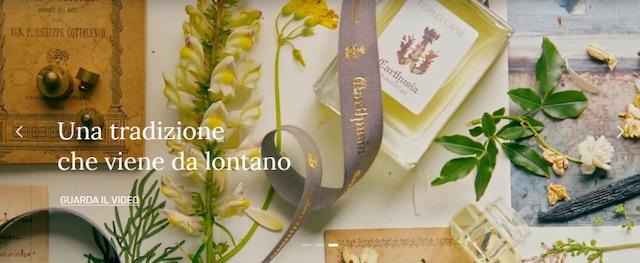 義大利香水