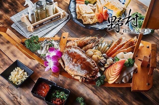 野村日式燒肉 永大店