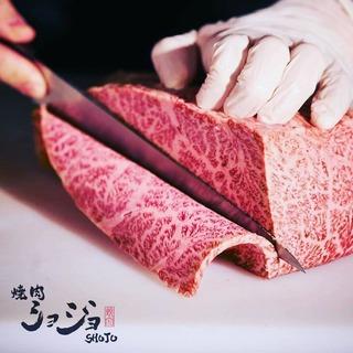 焼肉ショジョ Yakiniku SHOJO 台南全球旗艦店