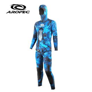 AROPEC Archon 外搭式打獵男款連帽潛水防寒衣