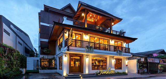 約奇堤精品飯店