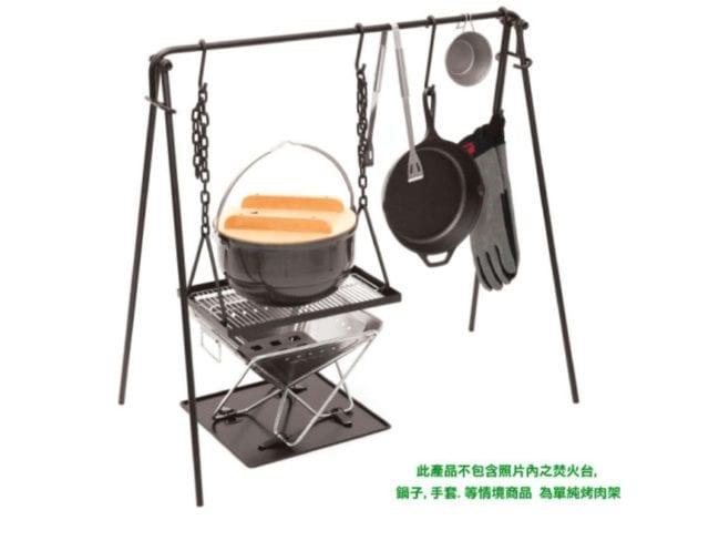 Barbecue_rack_TOPTOP