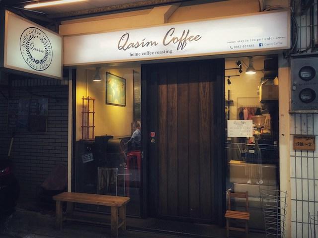Qasim Coffee