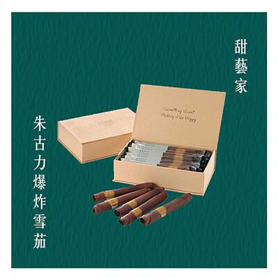 #甜藝家 朱古力爆炸雪茄、玫瑰酥
