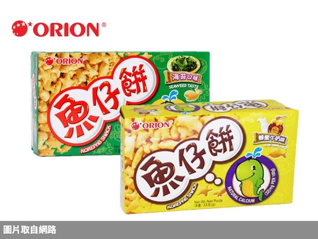 #Orion魚仔餅