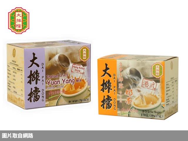 #大排檔奶茶/鴛鴦奶茶