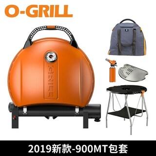 O-Grill 900MT型 烤肉爐 超值組合