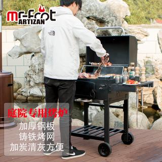 燒烤爐子工具5人以上美式bbq