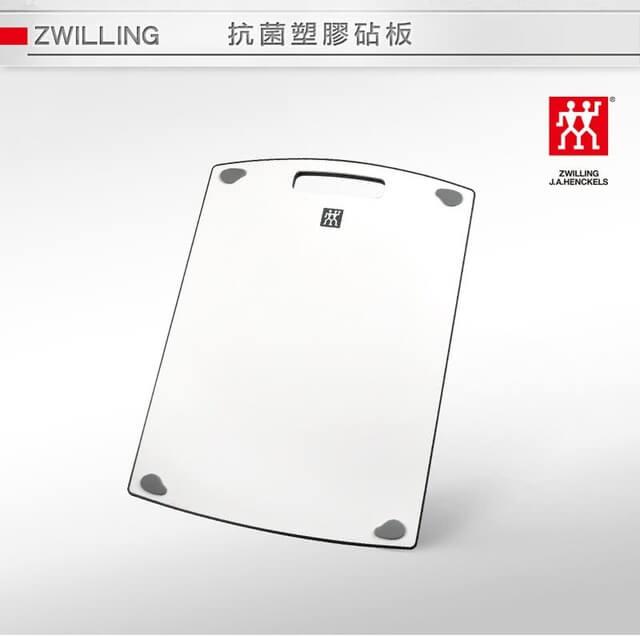 【ZWILLING 德國雙人】雙面抗菌砧板-L