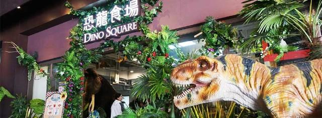 台北室內親子景點 恐龍食場