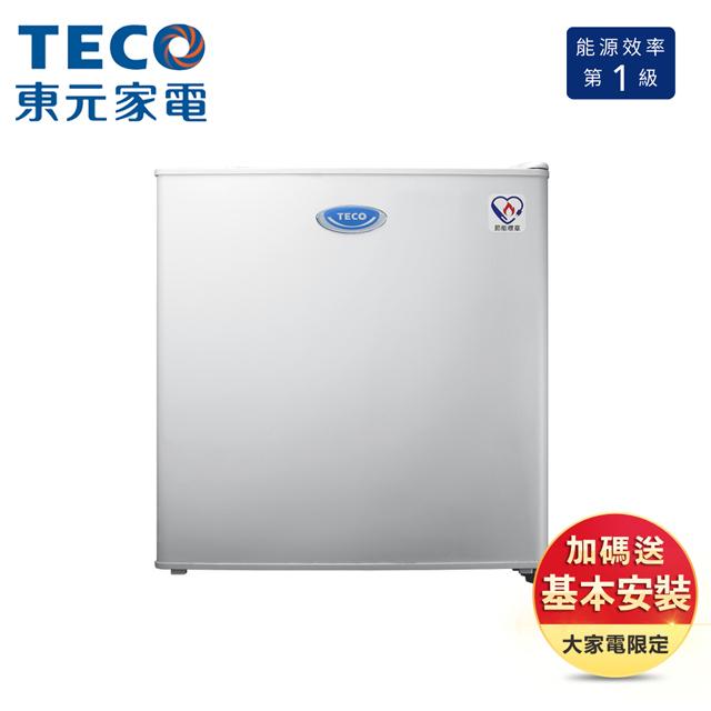 TECO 單門小冰箱