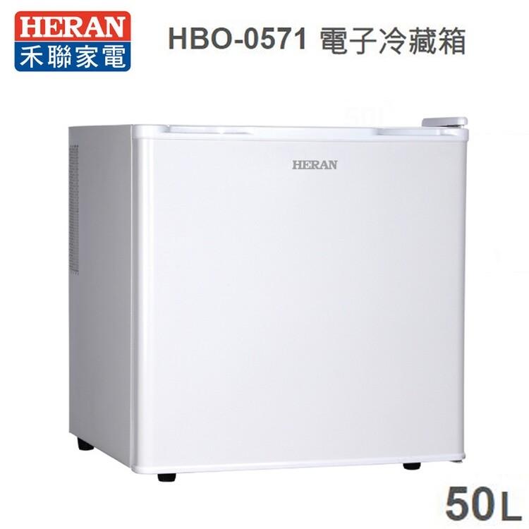HERAN禾聯小冰箱