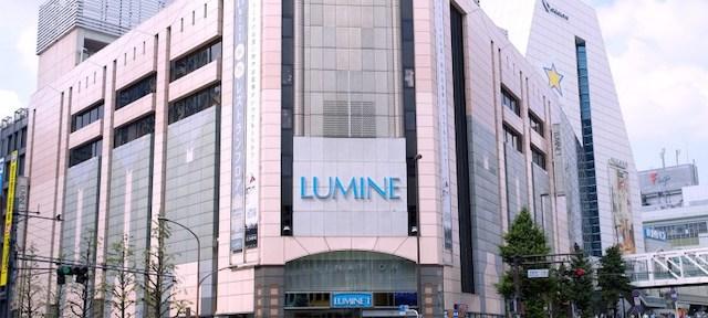 新宿東口-LUMINE EST