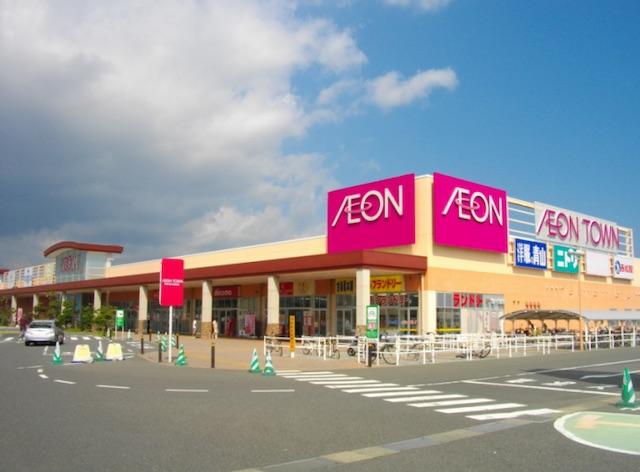 AEON TOWN