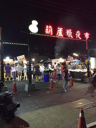 台中中秋節活動 葫蘆墩觀光夜市
