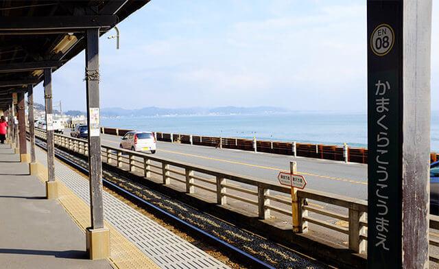 鎌倉高校站前